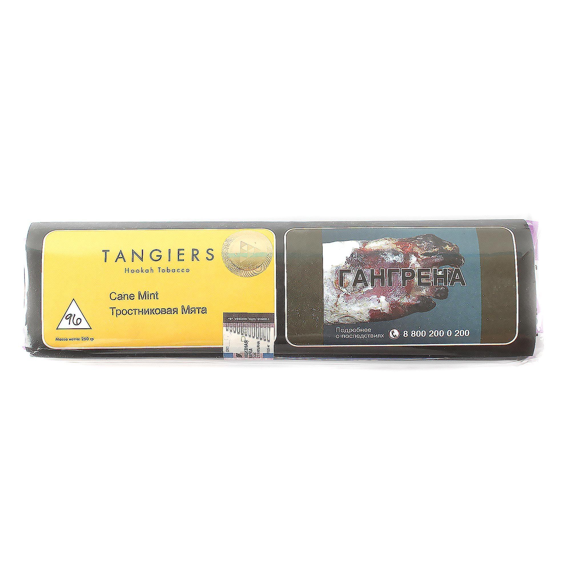 Табак для кальяна Tangiers Noir (желтый) 96 Cane mint