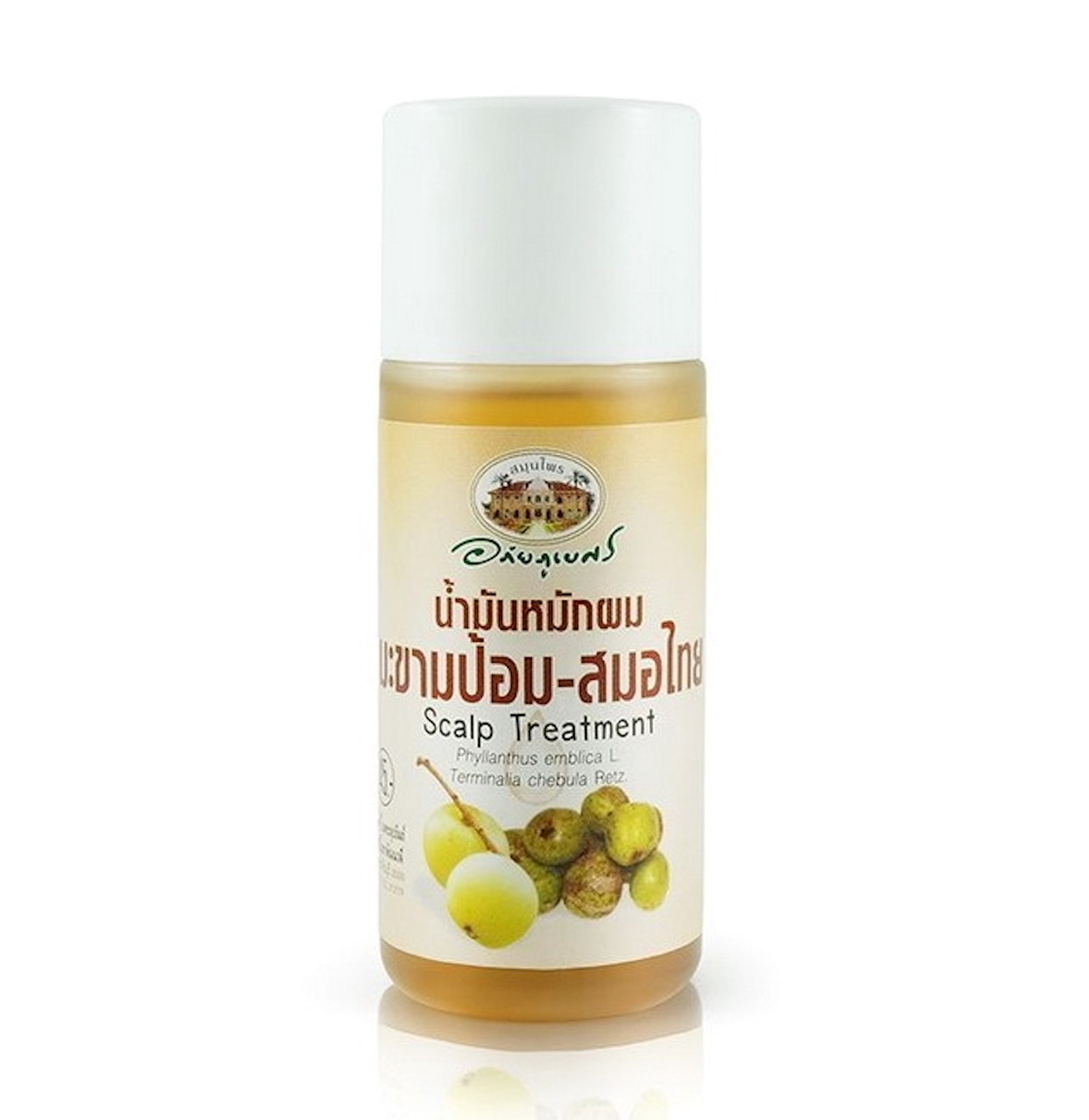 Abhaibhubejhr травяная натуральная сыворотка от выпадения волос купить в Иркутске