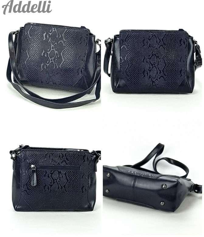 Женская сумка 518018