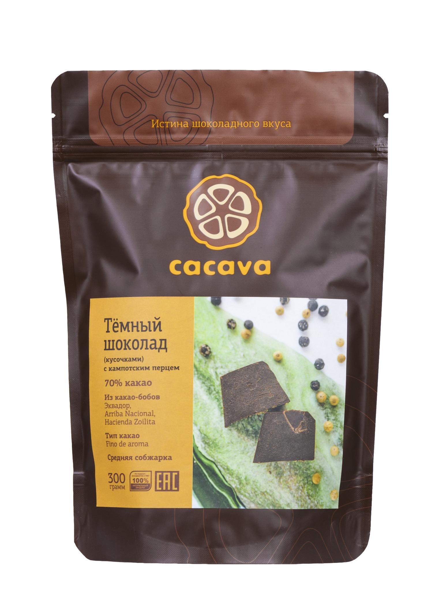 Тёмный шоколад с кампотским перцем, 70 % какао (Эквадор), упаковка 300 грамм