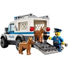 Сити 10419 Полицейский отряд с собаками 250 дет Конструктор