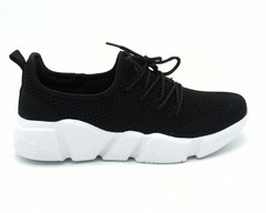 Черные кроссовки из текстиля на платформе