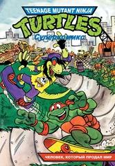 Черепашки-Ниндзя: Приключения. Том 6. Человек, который продал мир (Лимитированное издание Turtle Power Fest)