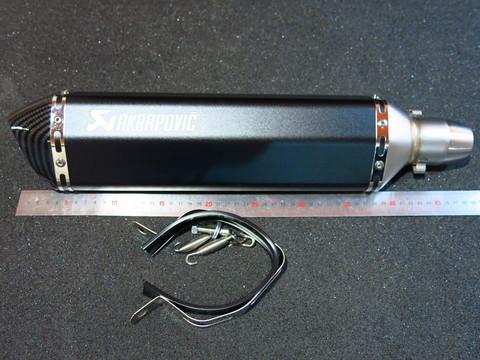 Глушитель Akrapovic Honda Suzuki Yamaha Kawasaki чёрный