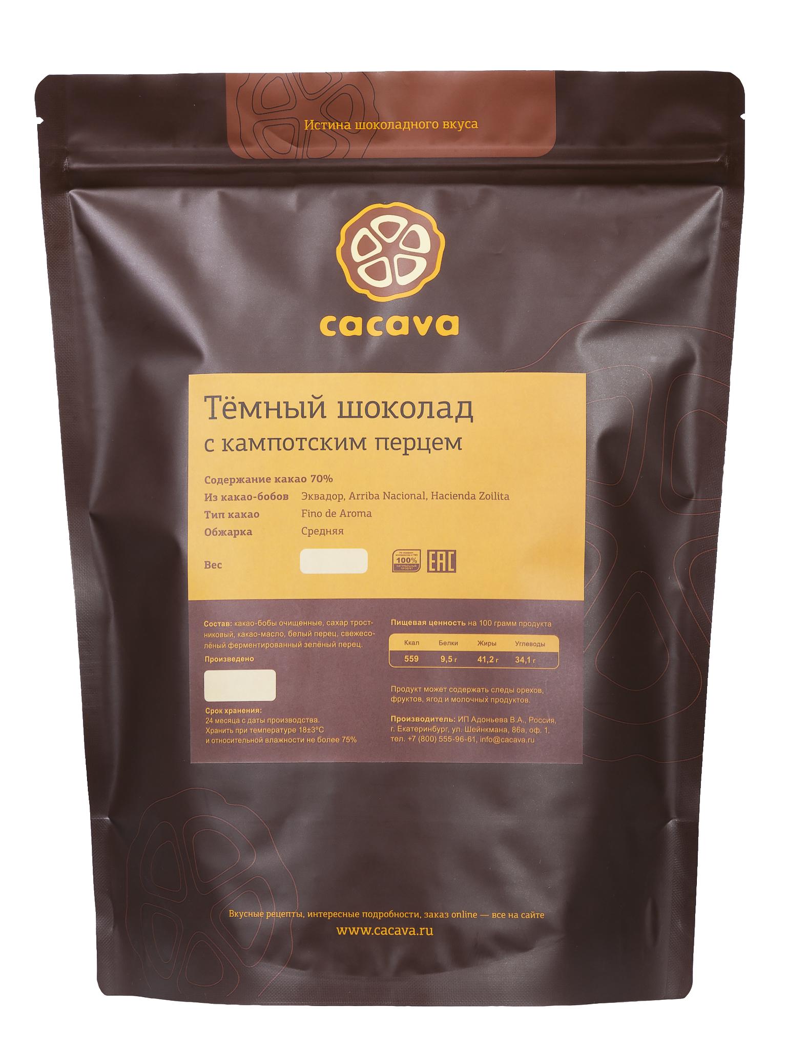 Тёмный шоколад с кампотским перцем, 70 % какао (Эквадор), упаковка 1 кг