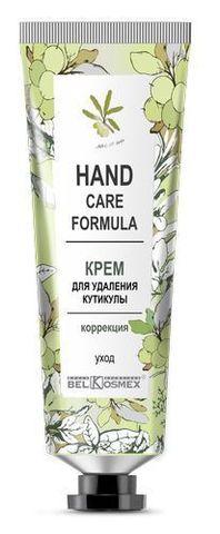 BelKosmex Hand Care Formula Крем для удаления кутикулы коррекция уход 30г