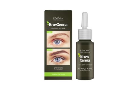 Хна для бровей Brow Xenna Блонд #205, темно-русый