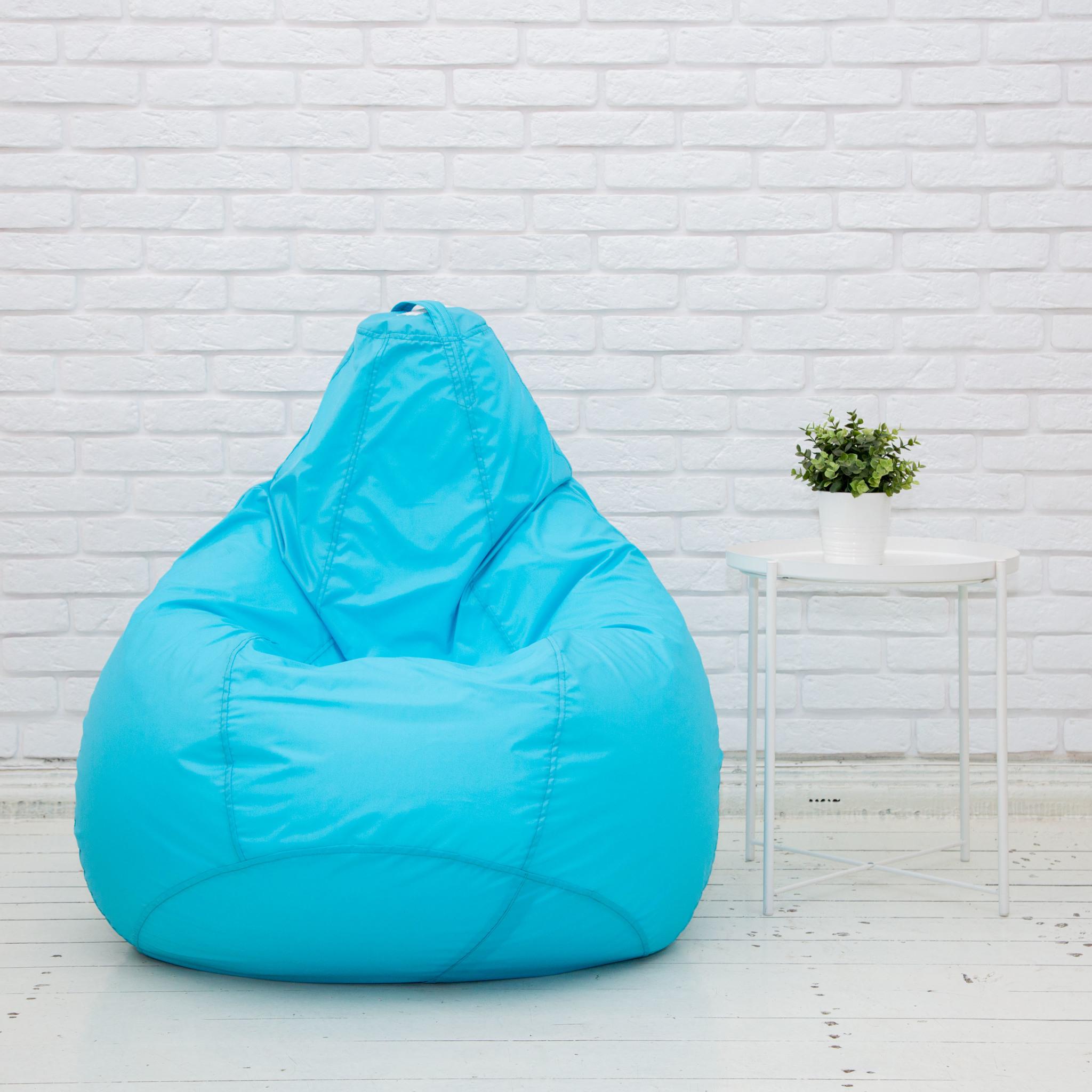 Груша М плащёвка, несъёмный чехол (голубой)