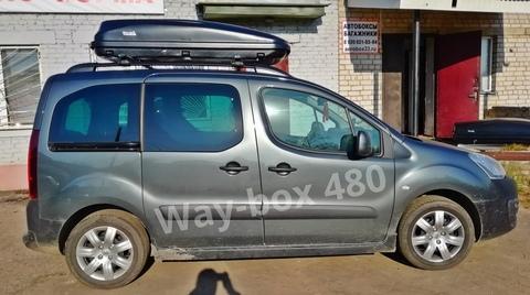 Автобокс Way-box 480 литров на крышу Peugeot Partner