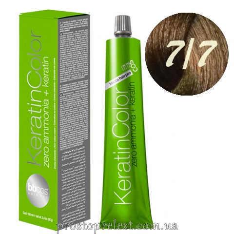 BBcos Keratin Color Hair Cream 100 ml -Стійка безаміачна фарба для волосся 100 мл