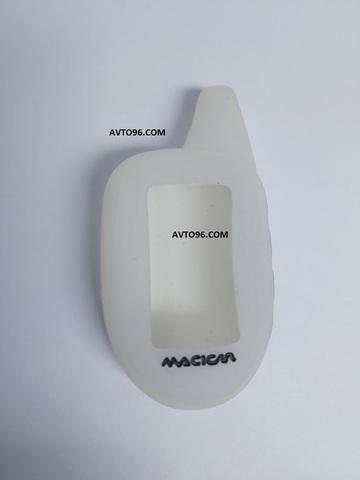 Чехлы для брелоков автомобильной сигнализации