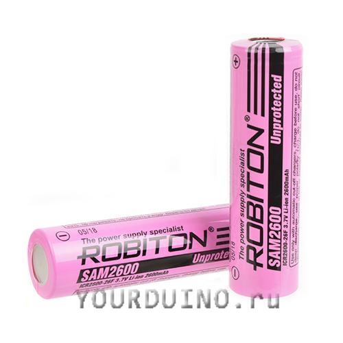 Аккумулятор Robiton 18650 2600mAh Li-ion SAM2600 без защиты