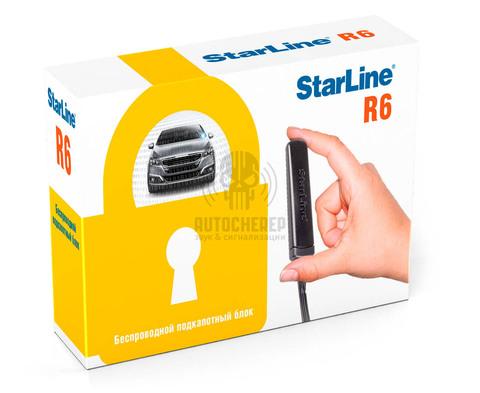 Реле StarLine R6