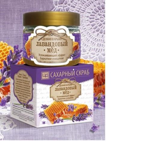 Сахарный скраб для лица и тела Лавандовый мед