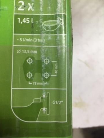 Автоматические поилки для телят