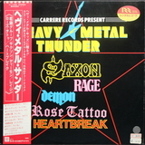 Various Artists / Heavy Metal Thunder (LP)