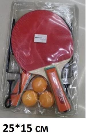 Теннис С-18645 (СИ)