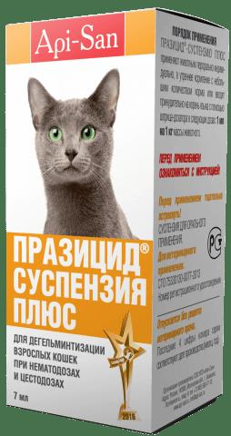 Празицид суспензия Плюс для кошек 7 мл