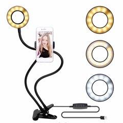 Селфи кольцо с держателем для телефона Qitech