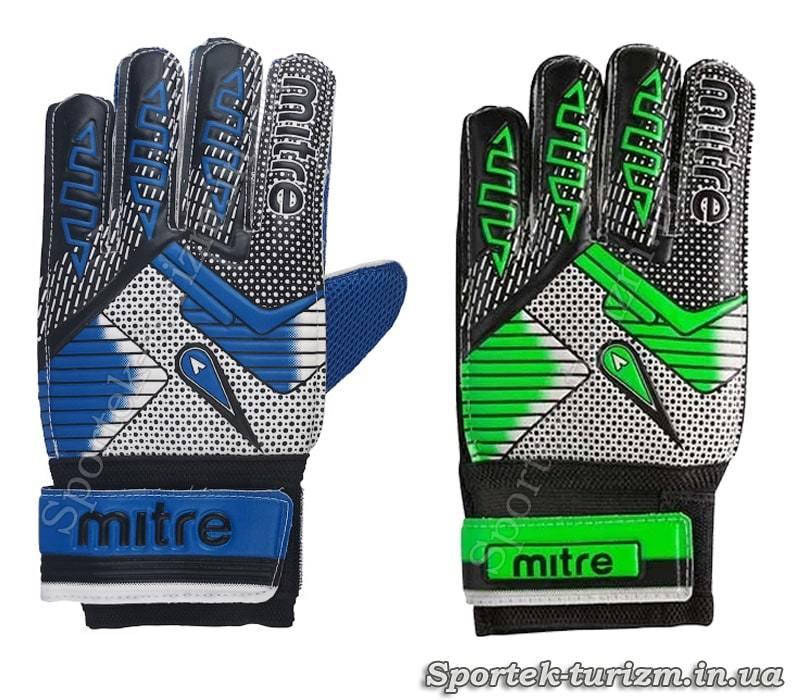 Цвета перчаток для футбольного вратаря Mitre (PVC, размер 9)