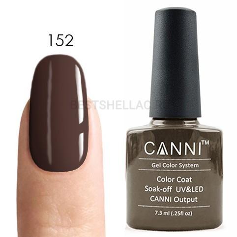 Canni Canni, Гель-лак № 152, 7,3 мл 152.jpg