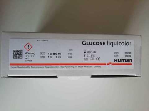 Набор Глюкоза Хуман-Human