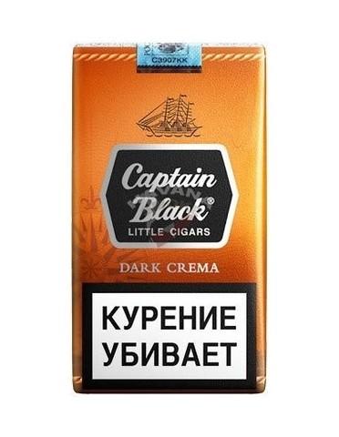 сигареты крема купить