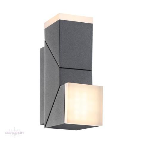 Уличный настенный светодиодный светильник 357829 серии KAIMAS