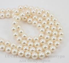 5810 Хрустальный жемчуг Сваровски Crystal White круглый 10 мм