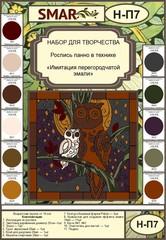 Набор для росписи панно №7