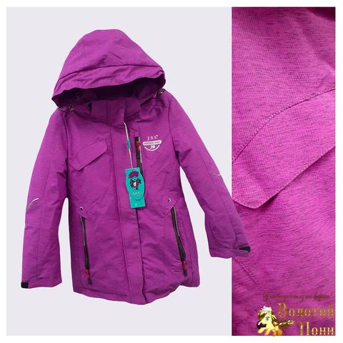 Куртка мембрана девочке