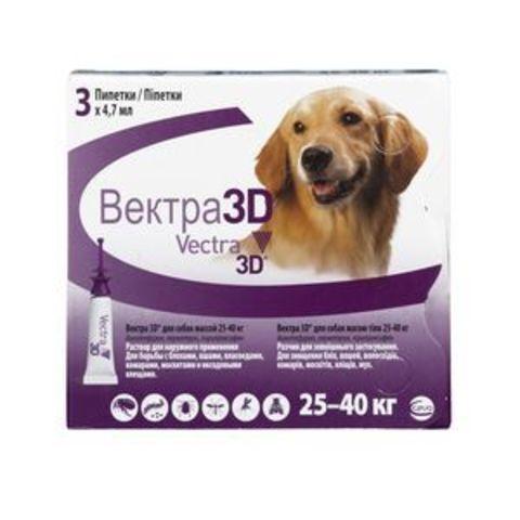 Вектра 3D капли для собак 25-40 кг. инсектоакарицидные 4,7 мл. 3 пипетки