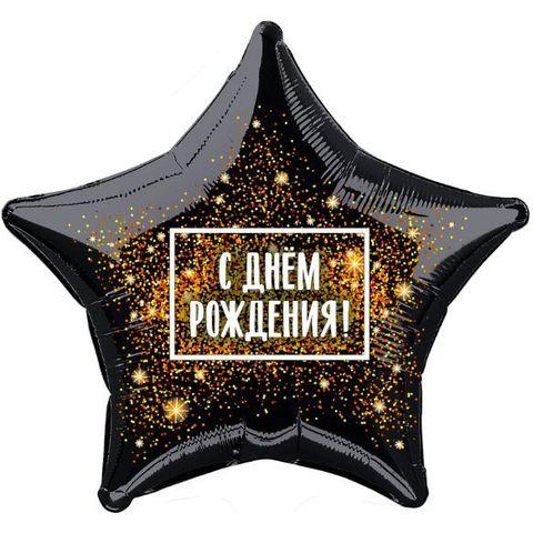 СДР - черная звезда с золотом