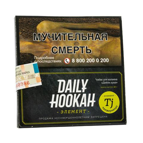 Табак Daily Hookah 60 г Танжериниус