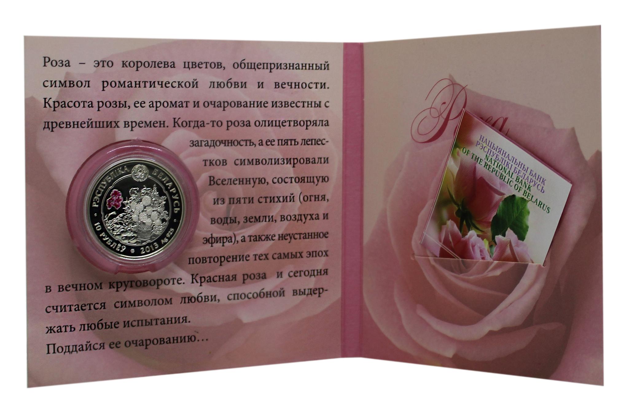 10 рублей 2013 год.