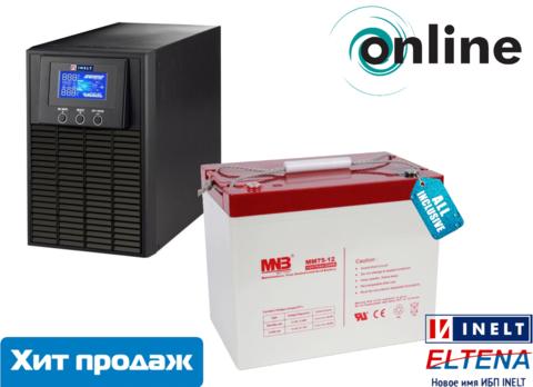 Комплект ELTENA E1000LT-12V+MM75-12