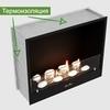 Биокамин с теплоизоляцией Lux Fire