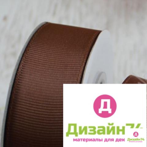 Лента репсовая 2,5см (темно-коричневый №32)