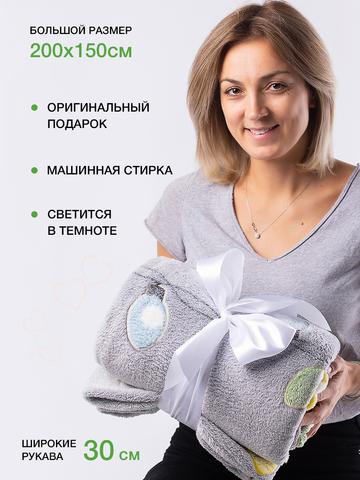 Плед с рукавами Gekoko «Лампочки» неоновый 3