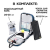 Рюкзак  ARCTIC HUNTER B00391 Черный