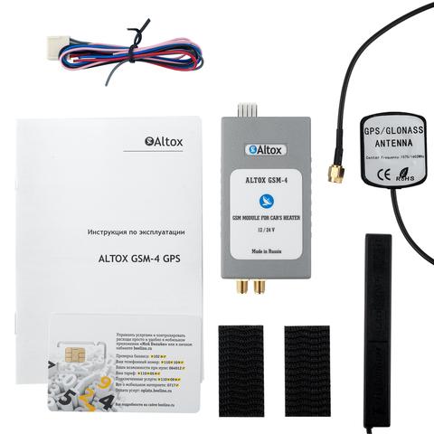 GSM модуль Altox GSM-4 GPS 5