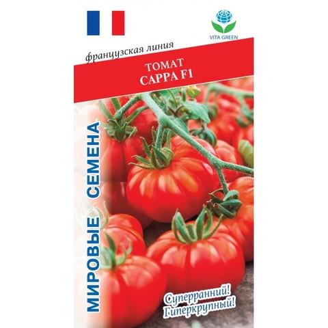 Семена Томат Сарра F1 (Vita Green)