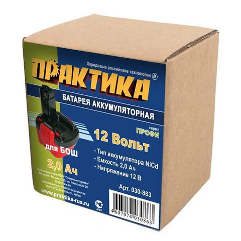 Аккумулятор для BOSCH ПРАКТИКА 12В, 2,0Ач, NiCd, в коробке (030-863)