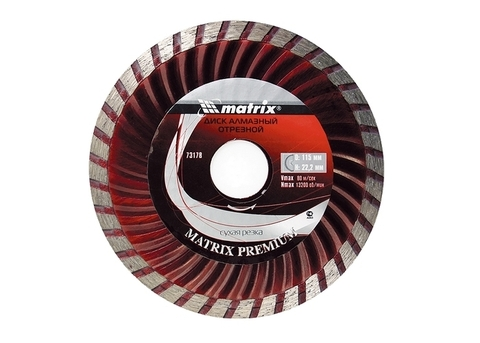 Диск отрезной алмазный Turbo 180*22.2мм сухая резка MATRIX в интернет-магазине ЯрТехника
