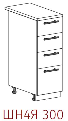 Шкаф нижний с 4 ящиками 300