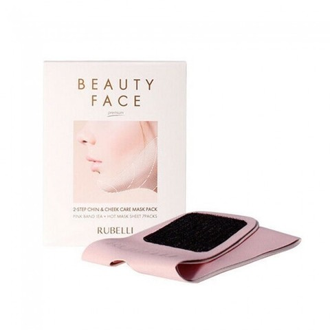 Rubelli Beauty face premium набор масок 7 шт. + бандаж для подтяжки контура лица