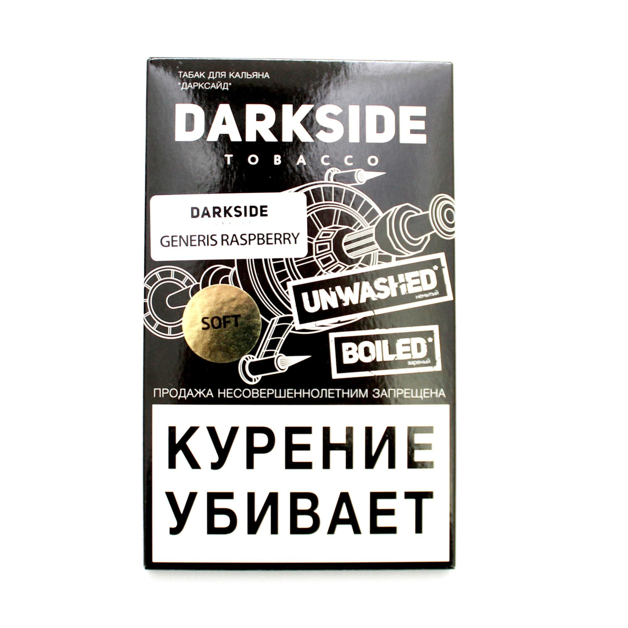 Табак для кальяна Dark Side Soft 100 гр. Generis Raspberry