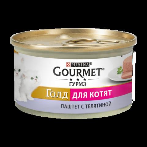 Gourmet Gold Консервы для котят с Телятиной, Паштет (Банка)