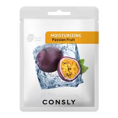 Consly - Тканевая маска с экстрактом маракуйи, 20мл