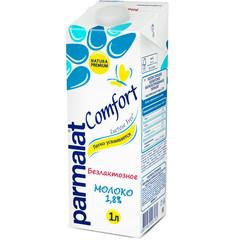 Молоко Пармалат ультрапастеризованное, безлактозное 1,8%, 1л